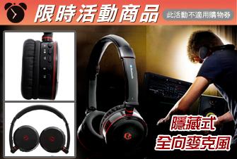 CORAL MP3藍芽無線耳機
