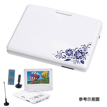 青花瓷 7吋攜帶式DVD數位電視播放器