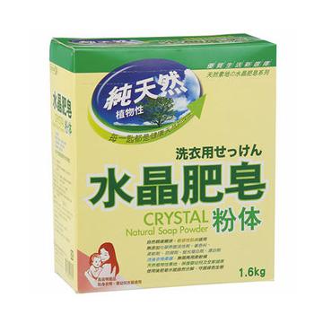 南僑純天然水晶肥皂粉體