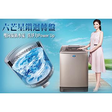 【台灣三洋】DD直流變頻13kg超音波單槽洗衣機(SW-13DV8)