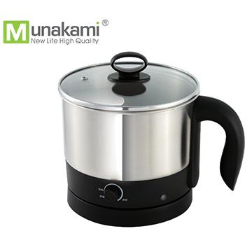 Munakami 304不銹鋼多功能美食鍋
