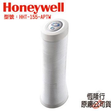 美國《Honeywell》抗菌型空氣清淨機(HHT-155-APTW)