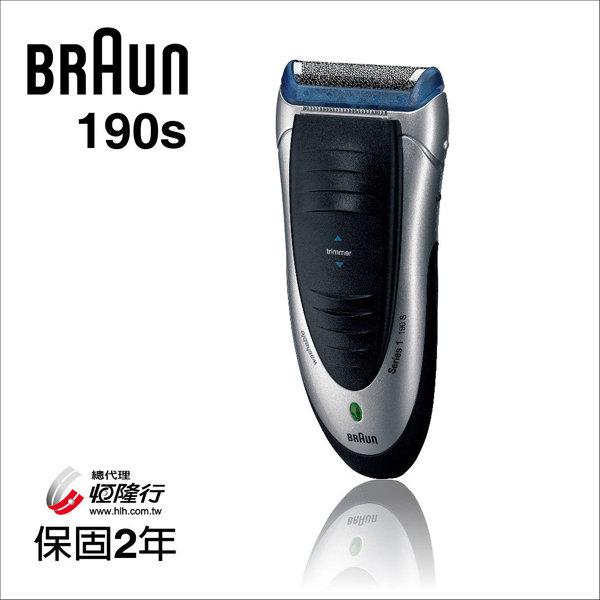 德國百靈BRAUN-1系列舒滑電鬍刀(190s)