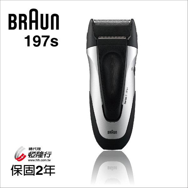 德國百靈BRAUN-1系列舒滑電鬍刀(197s)