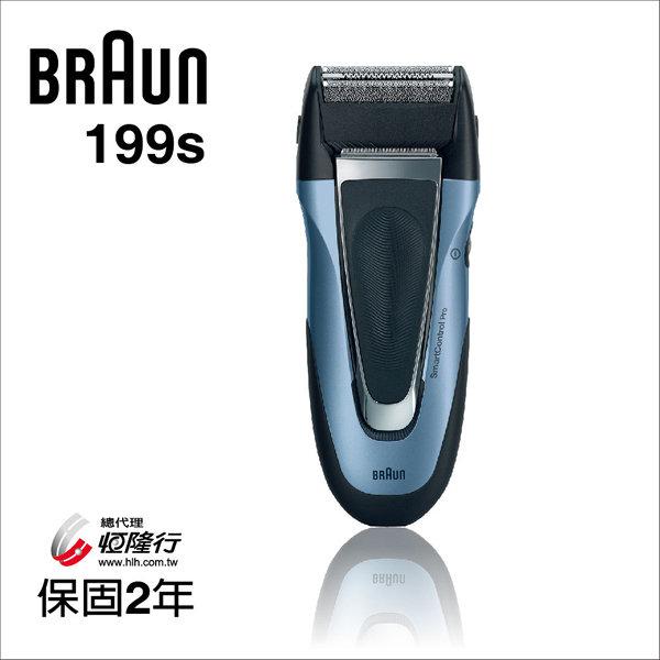 德國百靈BRAUN-1系列舒滑電鬍刀(199s)