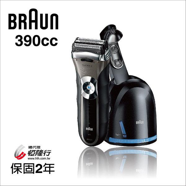 德國百靈BRAUN-3系列浮動三刀頭電鬍刀(390cc)