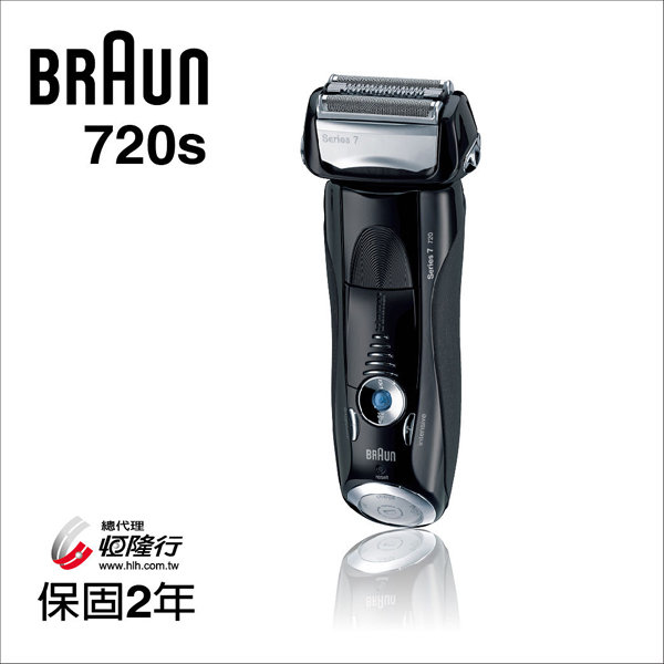 德國百靈BRAUN-7系列智能音波極淨電鬍刀(720s)