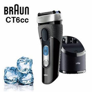 德國百靈BRAUN-°CoolTec系列冰感科技電鬍刀(CT6cc)