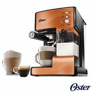 美國 OSTER 奶泡大師義式咖啡機_古銅橘 (BVSTEM6601C)
