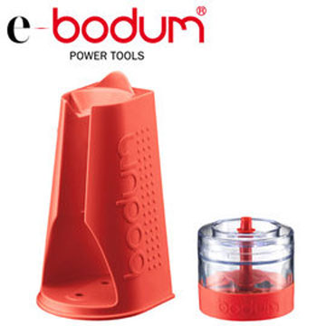 e-bodum 研磨配件組(紅)