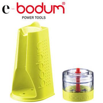 e-bodum 研磨配件組(萊姆綠)