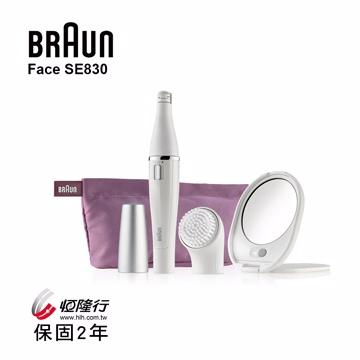 德國百靈BRAUN-雙效淨膚儀(全配組)SE830