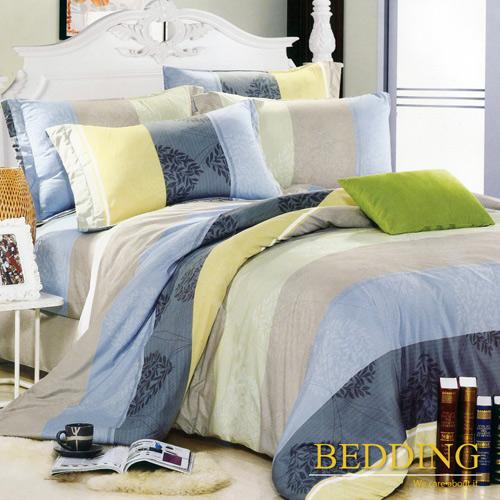 BEDDING索思雙人四件式舖棉床包兩用被組