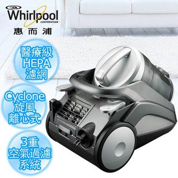【惠而浦Whirlpool】免紙袋型旋500W風離心式吸塵器(VCT2156S)
