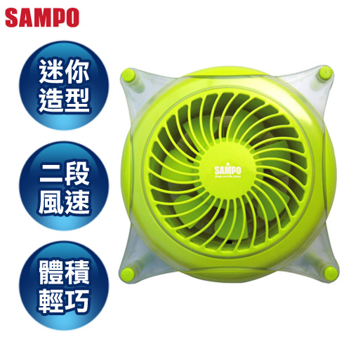 聲寶SAMPO 5吋迷你風扇 SKS-D1005L