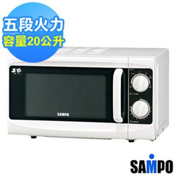 【SAMPO聲寶】20公升機械式微波爐 RE-0711