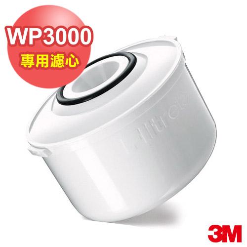 【3M】即淨長效濾水壺專用濾心