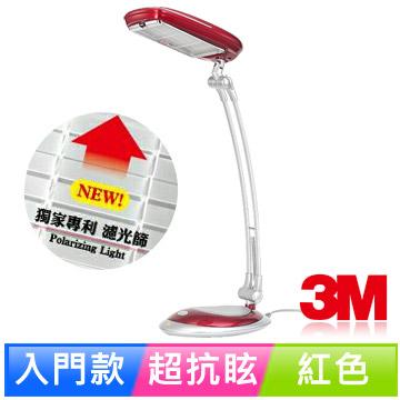 3M 58度博視燈桌燈(櫻桃紅)BL5100-RD