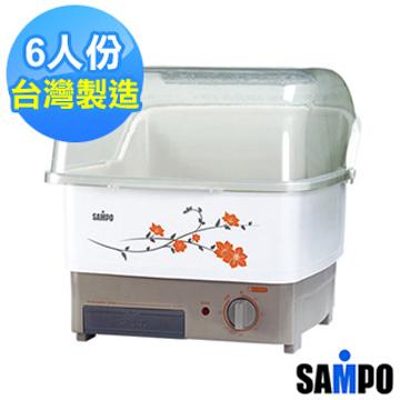 聲寶 直熱式烘碗機 KB-RA06H