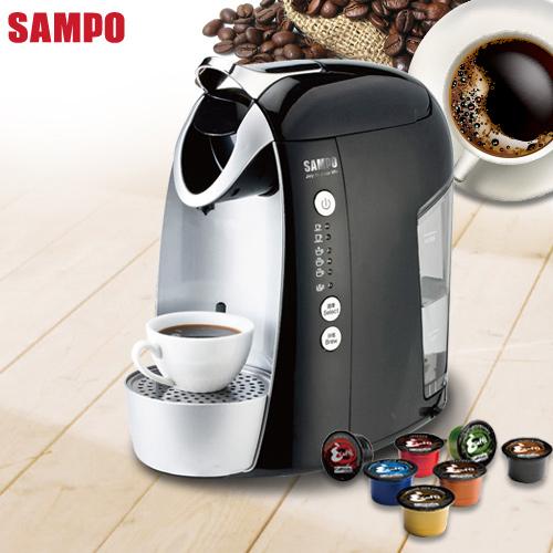 【SAMPO聲寶】膠囊咖啡機(贈送二盒膠囊咖啡)HM-AC1315