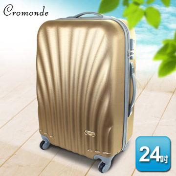 【克洛蒙】24吋ABS行李箱加多功能過夜包(顏色隨機)