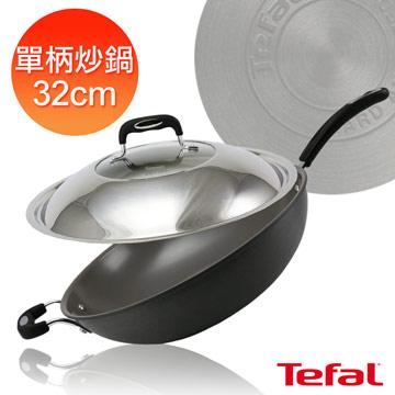 【法國特福Tefal】 多層陶瓷32CM單柄炒鍋(加蓋)