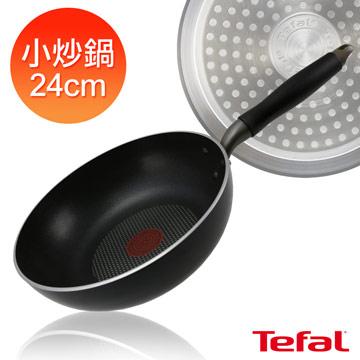 【法國特福Tefal】 雅緻系列24CM不沾小炒鍋