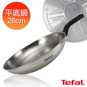 【法國特福Tefal】 晶彩不鏽鋼系列28cm平底鍋
