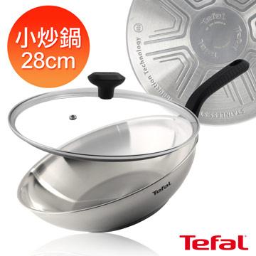 【法國特福Tefal】晶彩不鏽鋼系列28cm小炒鍋(加蓋)