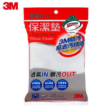 【3M】 保潔墊枕頭套-平單式(1.6x2.5尺)