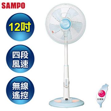 【SAMPO聲寶】12吋微電腦夜燈遙控桌立扇 SK-FQ12R