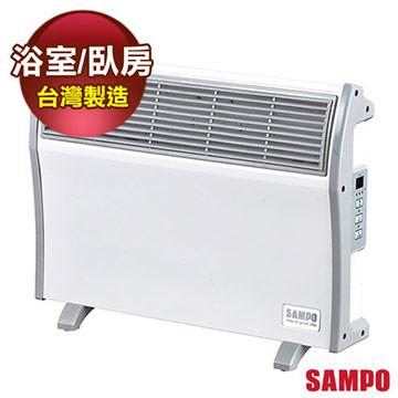 【SAMPO聲寶】浴室臥房兩用電暖器 HX-FJ10R