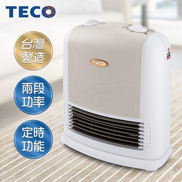 【TECO東元】 陶瓷式電暖器 YN1250CB
