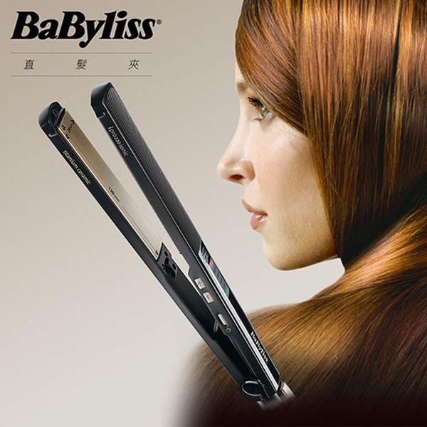 【法國Babyliss】24mm鈦金陶瓷直髮夾 ST87W