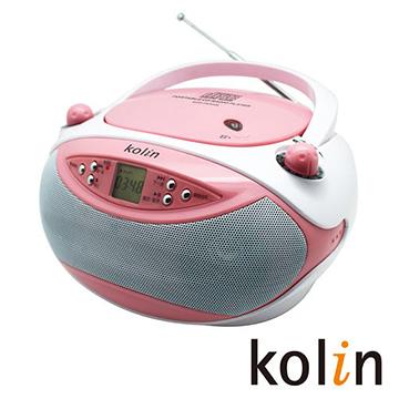 KOLIN歌林 手提式CD音響KCD-WDC07