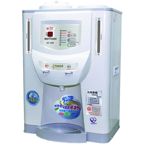 晶工牌 光控全自動溫熱開飲機 JD-4208