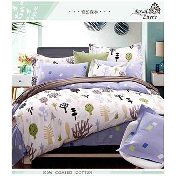 【奇幻森林】 雙人純棉床包鋪棉兩用被套四件組