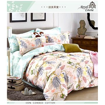 【甜美果實】 雙人純棉床包鋪棉兩用被套四件組