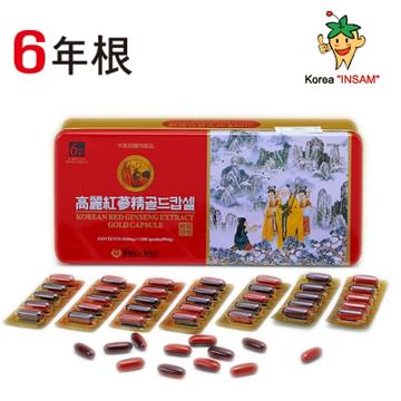 金蔘-紅蔘鹿茸精膠囊(送紅蔘茶包30入)
