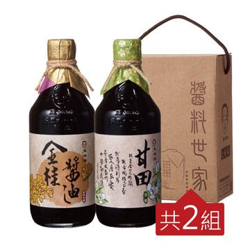 【豆油伯】甘桂薄鹽無糖醬油組-2組