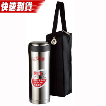 【三箭牌】不鏽鋼高真空斷層保溫杯420ml(銀)(MIA-420)