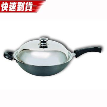 【三箭牌】皇廚經典中華鍋(34cm)單把(SP-134C)