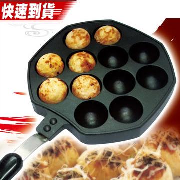 【三箭牌】章魚燒盤12孔(WY-013)