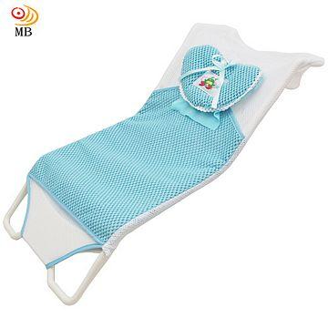月陽56公分PP泡棉層可拆洗嬰幼兒沐浴床沐浴架浴網-藍 (DB-6705)