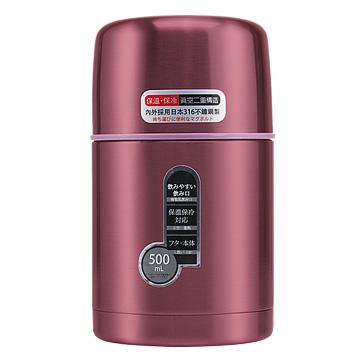 日本GLORIA真空保溫食物罐(500cc)