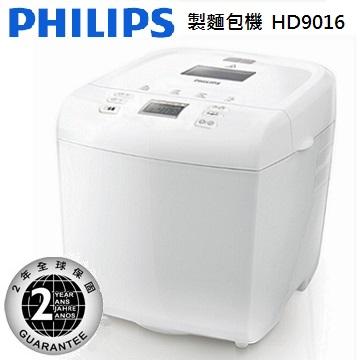 PHILIPS 飛利浦製麵包/優酪機 HD9016
