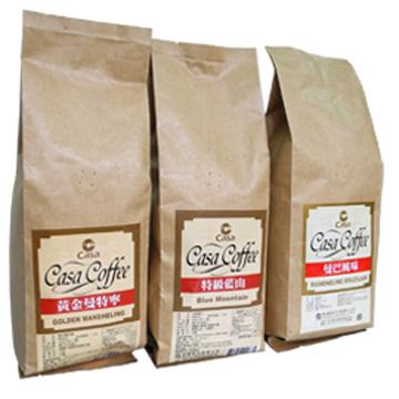 卡薩CASA咖啡豆組合包(特級藍山+曼巴+曼特寧)(454g/包)共3包