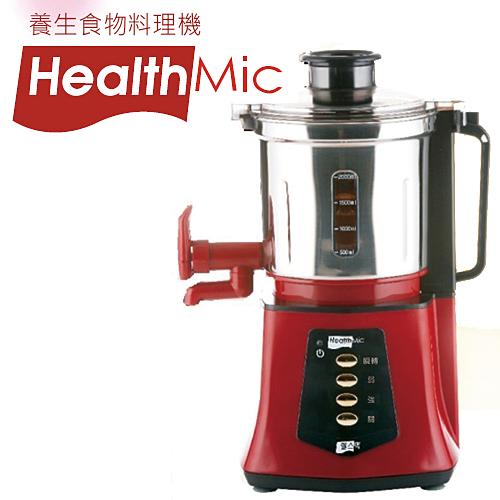 Health Mic 全營養養生食物料理機