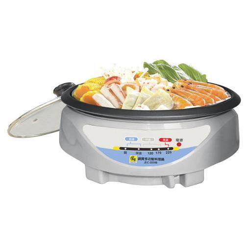 鍋寶 2.5L多功能料理鍋 JEC-3009B