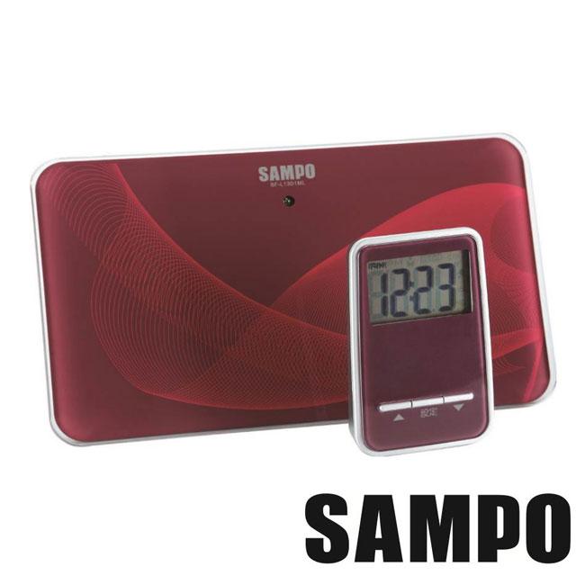 聲寶 紅外線分離式BMI體重計 BF-L1301ML